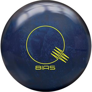 Win a Brunswick Quantum Bias Pearl bowling ball